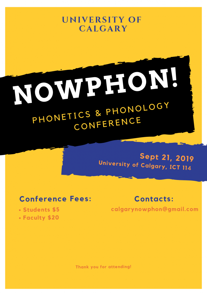 NowPhon Poster